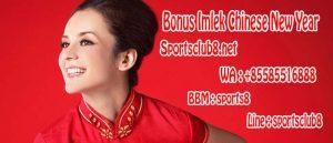 Agen Bola On-line Sportsclub Deposit Bank BRI